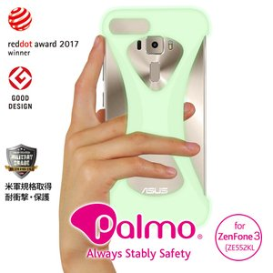 Palmo ZenFone 3 ZE552KL 対応 パルモ GiD 耐衝撃 落下防止 シリコンケース バンカーリング代わり スマホリング代わり|iphonecasez