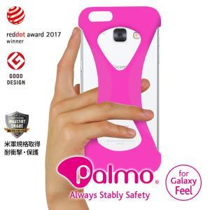 Palmo SAMSUNG Galaxy Feel 対応 パルモ ギャラクシー ピンク 耐衝撃 落下防止 シリコンケース バンカーリング代わり スマホリング代わり|iphonecasez