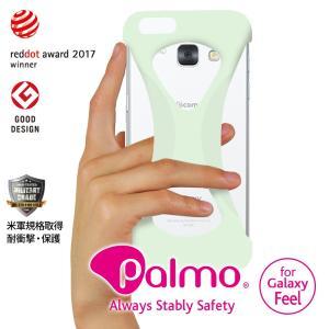 Palmo SAMSUNG Galaxy Feel 対応 パルモ ギャラクシー GiD 耐衝撃 落下防止 シリコンケース バンカーリング代わり スマホリング代わり|iphonecasez