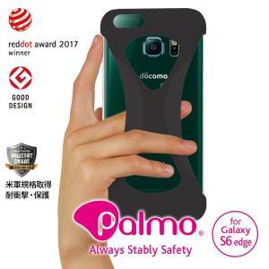Palmo SAMSUNG Galaxy S6 Edge 対応 パルモ ギャラクシー ブラック 黒 耐衝撃 落下防止 シリコンケース バンカーリング代わり スマホリング代わり|iphonecasez