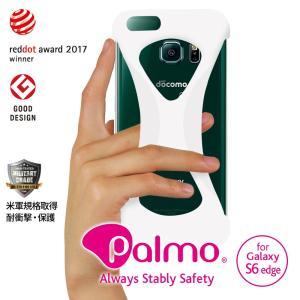 Palmo SAMSUNG Galaxy S6 Edge 対応 パルモ ギャラクシー ホワイト 白 耐衝撃 落下防止 シリコンケース バンカーリング代わり スマホリング代わり|iphonecasez