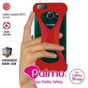 Palmo SAMSUNG Galaxy S6 Edge 対応 パルモ ギャラクシー レット 赤 耐衝撃 落下防止 シリコンケース バンカーリング代わり スマホリング代わり|iphonecasez