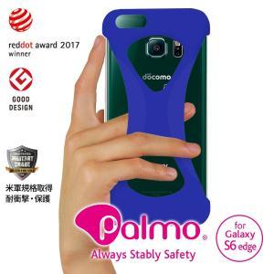 Palmo SAMSUNG Galaxy S6 Edge 対応 パルモ ギャラクシー ブルー 青 耐衝撃 落下防止 シリコンケース バンカーリング代わり スマホリング代わり|iphonecasez