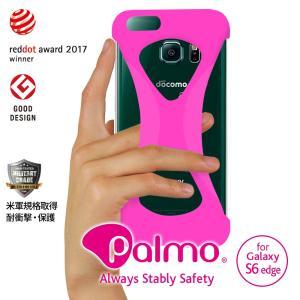Palmo SAMSUNG Galaxy S6 Edge 対応 パルモ ギャラクシー ピンク 耐衝撃 落下防止 シリコンケース バンカーリング代わり スマホリング代わり|iphonecasez
