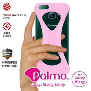 Palmo SAMSUNG Galaxy S6 Edge 対応 パルモ ギャラクシー ライトピンク 耐衝撃 落下防止 シリコンケース バンカーリング代わり スマホリング代わり|iphonecasez