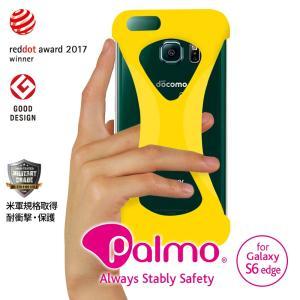 Palmo SAMSUNG Galaxy S6 Edge 対応 パルモ ギャラクシー イエロー 黄 耐衝撃 落下防止 シリコンケース バンカーリング代わり スマホリング代わり|iphonecasez