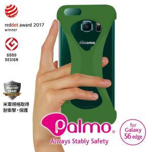 Palmo SAMSUNG Galaxy S6 Edge 対応 パルモ ギャラクシー グリーン 緑 耐衝撃 落下防止 シリコンケース バンカーリング代わり スマホリング代わり|iphonecasez
