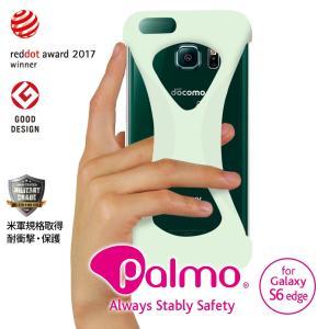 Palmo SAMSUNG Galaxy S6 Edge 対応 パルモ ギャラクシー GiD 耐衝撃 落下防止 シリコンケース バンカーリング代わり スマホリング代わり|iphonecasez