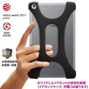 Palmo HUAWEI MediaPad T3 8対応 パルモ ファーウェイ ブラック 黒 耐衝撃 落下防止 シリコンケース バンカーリング代わり スマホリング代わり|iphonecasez