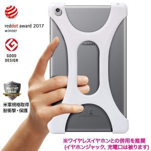 Palmo HUAWEI MediaPad T3 8対応 パルモ ファーウェイ ホワイト 白 耐衝撃 落下防止 シリコンケース バンカーリング代わり スマホリング代わり|iphonecasez