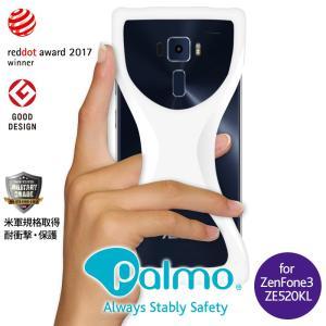 Palmo ZenFone3 ZE520KL対応 White 耐衝撃 落下防止 シリコンケース バンカーリング代わり スマホリング代わり|iphonecasez