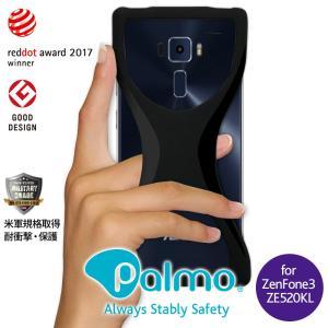 Palmo ZenFone3 ZE520KL対応 Black 耐衝撃 落下防止 シリコンケース バンカーリング代わり スマホリング代わり|iphonecasez