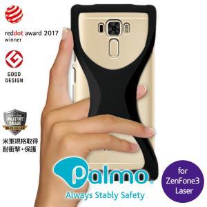 Palmo ZenFone3 Laser対応 パルモ ブラック 耐衝撃 落下防止 シリコンケース バンカーリング代わり スマホリング代わり|iphonecasez