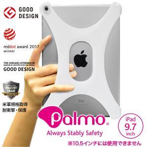 Palmo iPad All 9.7 ver2.0 White パルモ 白 耐衝撃 シリコンケース ...
