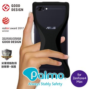 Palmo ZenFone4 Max Black 耐衝撃 落下防止 シリコン ケース バンカーリング代わり スマホリング代わり|iphonecasez