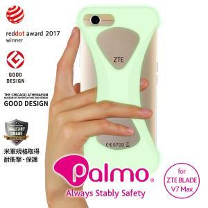 Palmo ZTE BLADE V7 Max対応 パルモ GiD 耐衝撃 落下防止 シリコンケース バンカーリング代わり スマホリング代わり|iphonecasez