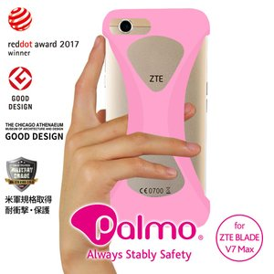 Palmo ZTE BLADE V7 Max対応 パルモ ライトピンク 耐衝撃 落下防止 シリコンケース バンカーリング代わり スマホリング代わり|iphonecasez