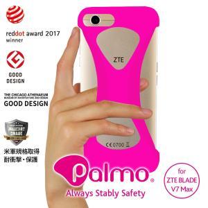 Palmo ZTE BLADE V7 Max対応 パルモ ピンク 耐衝撃 落下防止 シリコンケース バンカーリング代わり スマホリング代わり|iphonecasez