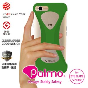 Palmo ZTE BLADE V7 Max対応 パルモ 緑 耐衝撃 落下防止 シリコンケース バンカーリング代わり スマホリング代わり|iphonecasez