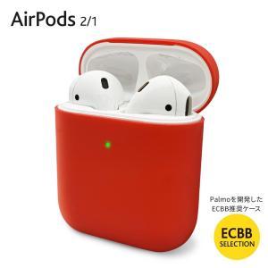 ECBB AirPods カバー ケース AirPods 2 / 1 世代 対応 (レッド) USB...