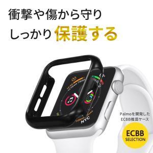 ECBB Apple Watch Series 5 / 4 カバー 44 mm  対応 ( ブラック...