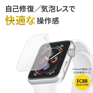 ECBB Apple Watch Series 5 / 4 フィルム  44 mm  対応 ( ブラ...
