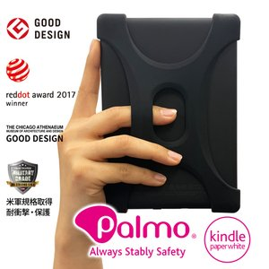 【Palmo】Kindle Paperwhite / マンガモデル / Kindle 第7世代 対応...