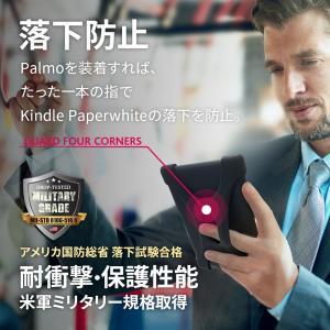 【Palmo】Kindle Paperwhite / マンガモデル / Kindle 第7世代 対応 パルモ キンドルペーパーホワイト すべての Kindle Paperwhite 対応  ケース カバー|iphonecasez|03