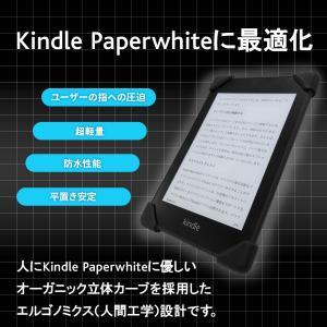 【Palmo】Kindle Paperwhite / マンガモデル / Kindle 第7世代 対応 パルモ キンドルペーパーホワイト すべての Kindle Paperwhite 対応  ケース カバー|iphonecasez|04