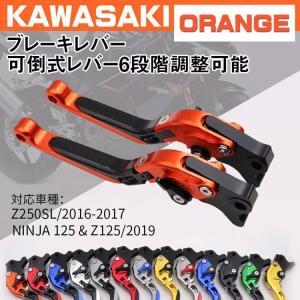 ブレーキレバー Kawasaki カワサキ NINJA 400 2018 VERSYS 300X 2017-2018  6段階調整可能 アルミ  クラッチ セット ブラック オフロード 可倒式レバー iphonetecyougata11