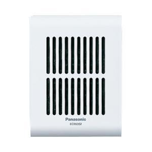 パナソニック EC95352 メロディサイン子器(増設スピーカー)(ホワイト)