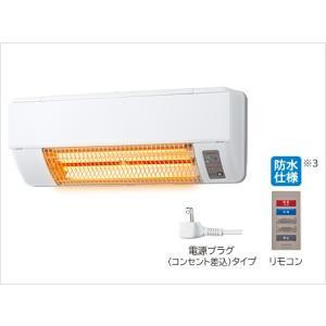 日立 HDD-50S グラファイトヒーター 脱衣室暖房機 ゆ...