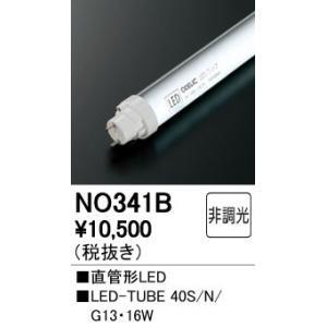 オーデリック NO341B