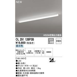 オーデリック OL291126P3B|ipicks