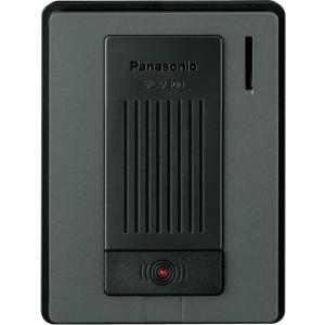 パナソニック VL-V500-K 音声玄関子機 【VLV500K】