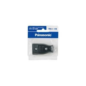 パナソニック WH4615BP ベター小型コードコネクタボディ(平形コード用)(ブラック)/P