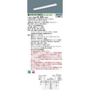 【受注品】 パナソニック XLX410AEDZLA9 iDシリーズ 一体型ベースライト LED 昼光色|ipicks