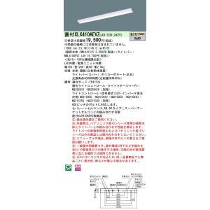 【受注品】 パナソニック XLX410AEVZLA9 iDシリーズ 一体型ベースライト LED 温白色|ipicks