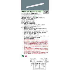 【受注品】 パナソニック XLX410AEWZLA9 iDシリーズ 一体型ベースライト LED 白色|ipicks