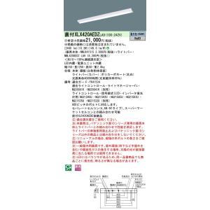 【受注品】 パナソニック XLX420AEDZLA9 iDシリーズ 一体型ベースライト LED 昼光色|ipicks