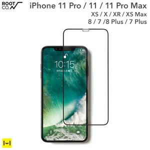 ガラスフィルム iphonex iphonexr iphone8 iphonexs maxフィルム iphone7 iphone7plus iphone8plus 保護フィルム ROOT CO. GRAVITY Tempered Glass Film|iplus
