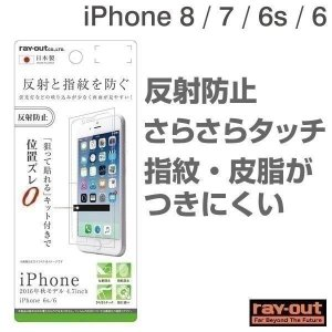 iPhone8 iPhone7 アイフォン7 アイホン7 i...