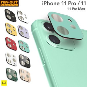ディズニー iPhone8Plus iPhone7plus アイフォン7プラス ケース カバー 手帳 横型 アイホン7 プラス 手帳 横|iplus