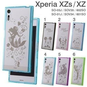 XperiaXZs XperiaXZ Xperia エクスペリア xzs xz ケース ディズニー ハイブリッドケース|iplus