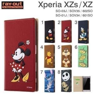XperiaXZs XperiaXZ Xperia エクスペリア xzs xz ケース 手帳 横 ディズニー 手帳型ケース|iplus