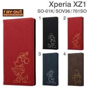 (Xperia XZ1(docomo SO-01K/au SOV36/SoftBank 701SO)専用)ディズニー 手帳型ケース ワンポイントタイプ(ホットスタンプ)|iplus