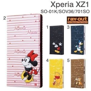 xperiaxz1 ケース スマホケース xperia xz1 ケース カバー エクスペリアxz1 ディズニー 手帳型ケース スタンディング|iplus