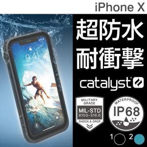 (iPhone X専用)catalyst カタリスト 防水iPhoneケース iplus