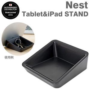 Bluelounge タブレット スタンド 卓上 ネスト ブラック   iPad|iplus