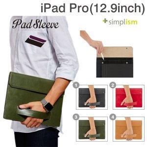 iPad Pro 12.9インチ 専用 ケース カバー simplism (PadSleeve) スリーブケース アイパッド プロ|iplus
